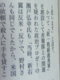 TS3B0497アップ.JPG