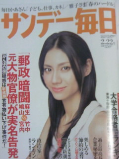 TS3B0495表紙.JPG